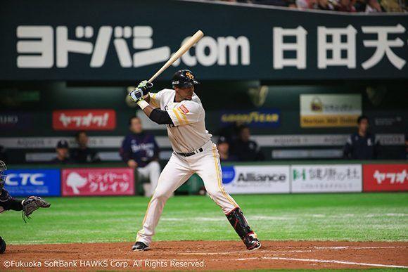 Cuban Gracial hits his 20th homer in Japanese Professional Baseball