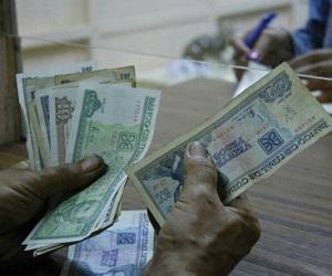 Incremento salarial en Cuba: ¿Debajo de qué colchón estaba la guanaja?