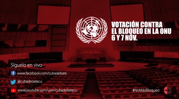 Venezuela exige cese del bloqueo financiero contra Cuba desde la ONU — Arreaza
