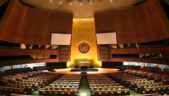 Asamblea General de la ONU comienza su 75 período de sesiones