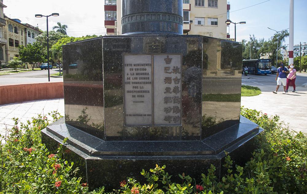 Cuba es el único país a nivel mundial que cuenta con un monumento erigido a la memoria de chinos que lucharon en una guerra de independencia. Foto: Ismael Francisco/ Cubadebate.