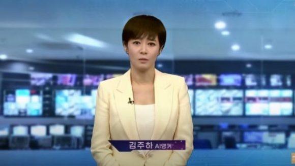 Corea del Sur tiene una presentadora de noticias creada mediante inteligencia artificial