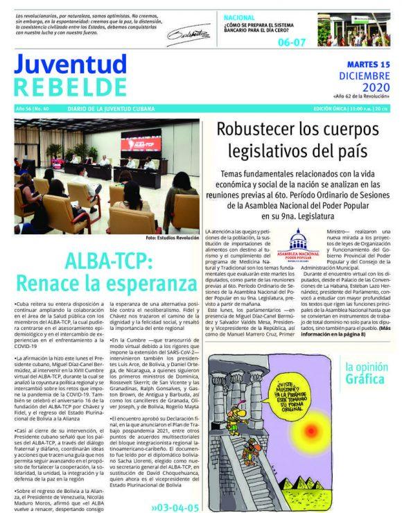 JR_2020121501.jpg