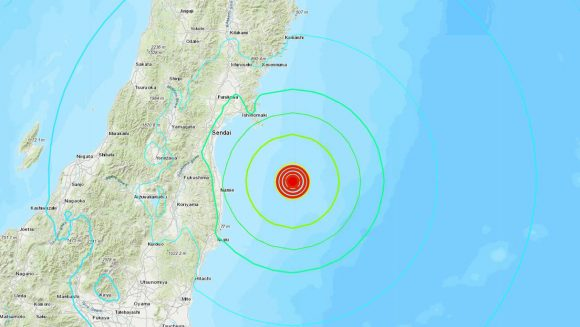 Reportan sismo de magnitud 7,0 en Fukushima, Japón