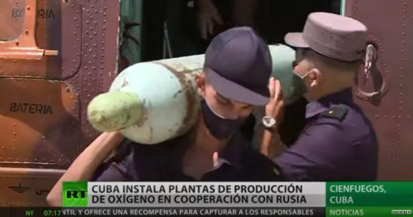 Установки для производства кислорода, запрошенные CST command, отправлены на Кубу
