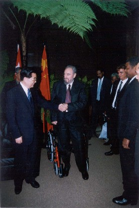 Cuba y China estrechan relaciones
