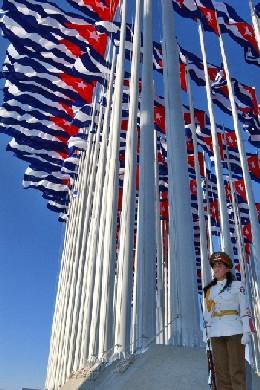 Cuba proclamó irrevocable decisión de jamás regresar al capitalismo