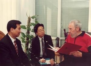 Fidel recibe a delegación del Partido Comunista chino